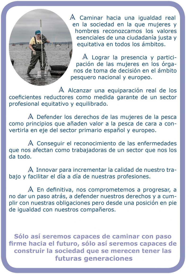 Comunicado2019(3)